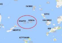 """ΑΠΟΚΑΛΥΨΗ: Κέντρα για μετανάστες ή πως """"γκριζάρουμε"""" μόνοι μας ελληνικά νησιά, Σταύρος Λυγερός"""