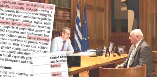 Τεχνητή μείωση του πληθυσμού της γης συνυπέγραψαν Έλληνες επιστήμονες, Σωτήρης Καμενόπουλος