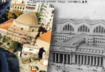 Νέα Υόρκη και Θεσσαλονίκη - Η πολιτική διαχείριση του παρελθόντος, Γιάννης Θεοχάρης