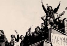"""Οι εθνικές επέτειοι και ο Απ. Δοξιάδης - Το Μνημόνιο της """"νέας πατριδογνωσίας"""", Βασίλης Ασημακόπουλος"""