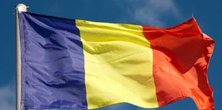 Καθ' οδόν για πρόωρες εκλογές η Ρουμανία