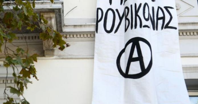 «Ξέρουμε τα σπίτια σας» - Ο Ρουβίκωνας επιτίθεται στον Άδωνη, Νεφέλη Λυγερού
