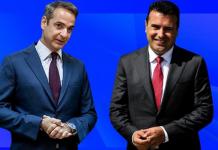Για τον Μητσοτάκη, η Μακεδονία δεν είναι πλέον μία και ελληνική, Χρήστος Καπούτσης