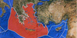 """Ο ελληνικός εγκλωβισμός στο Αιγαίο – """"Τουρκική λίμνη"""" η Ανατολική Μεσόγειος, Σταύρος Λυγερός"""