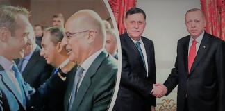 Η συμφωνία Τουρκίας-Λιβύης - Οι μετέωρες προσδοκίες Μητσοτάκη για ΝΑΤΟ και ΕΕ, Χρήστος Καπούτσης