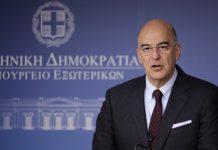 Η Αθήνα επιχειρεί να σκοράρει διπλωματικά στο ευρωπαϊκό γήπεδο, Νεφέλη Λυγερού