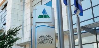 Το υπερόπλο EastMed - Μανιάτης και ΔΕΠΑ έσωσαν την ενεργειακή παρτίδα, Αντώνης Φώσκολος