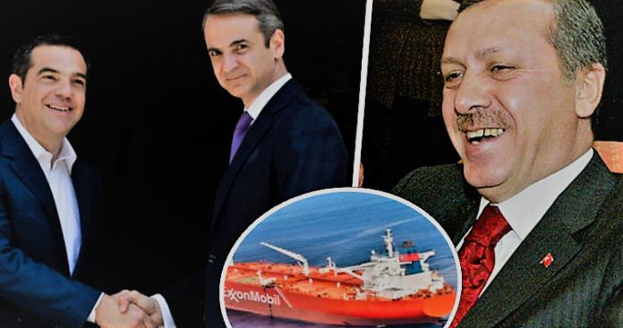 Θα πει ο Τραμπ στον Μητσοτάκη ότι φεύγει η ExxonMobil από την Ελλάδα;, Γιώργος Αδαλής
