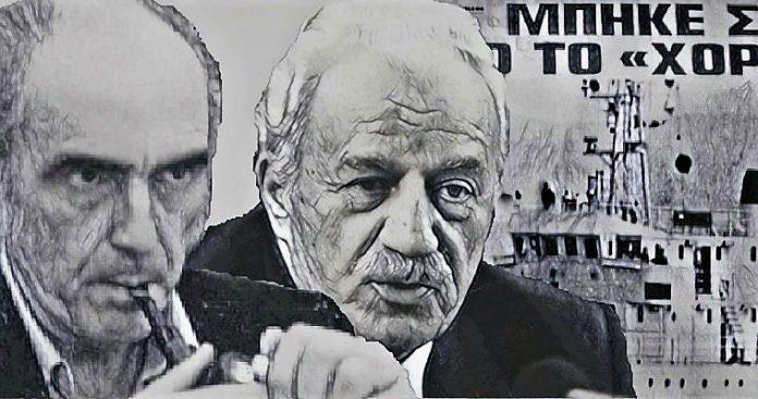 Τι έλεγαν τα ελληνικά κόμματα όταν εκδηλώθηκε η τουρκική απειλή, Βασίλης Ασημακόπουλος