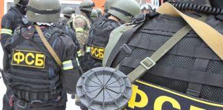 """""""Τρομοκρατική επίθεση"""" βλέπουν οι ρωσικές αρχές"""
