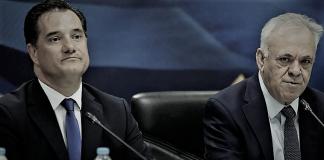 """Ο Άδωνις, οι επενδύσεις και οι """"Νονοί"""" του Κόπολα, Δημήτρης Χρήστου"""
