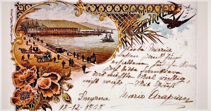 Εκατό χρόνια πριν - Χριστούγεννα στη Σμύρνη των ονείρων, Πάνος Σαββόπουλος