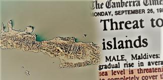 """Ο καζαμίας των κλιματικών """"καταστροφών"""" - Πως θα εξαφανιστεί η Κρήτη από τον χάρτη το 2020, Σωτήρης Καμενόπουλος"""