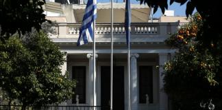 Ο Τσίπρας αντιπολιτεύεται τον εαυτό του, λένε κυβερνητικοί κύκλοι