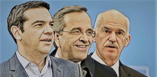 Ποιος είναι μεγαλύτερος φορομπήχτης; ΝΔ ή ΣΥΡΙΖΑ; - Τα στοιχεία δίνουν την απάντηση, Κώστας Μελάς