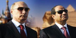 Πούτιν και Σίσι συνομίλησαν για την Λιβύη