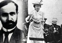 Αυτό που διέβλεπαν ο Σκληρός και η Ρόζα για την Τουρκία, Βλάσης Αγτζίδης