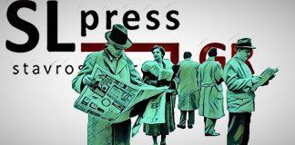 Το SLpress.gr στο χείλος του γκρεμού - Η κουλτούρα του τζάμπα σκοτώνει την αδέσμευτη δημοσιογραφία, Σταύρος Λυγερός