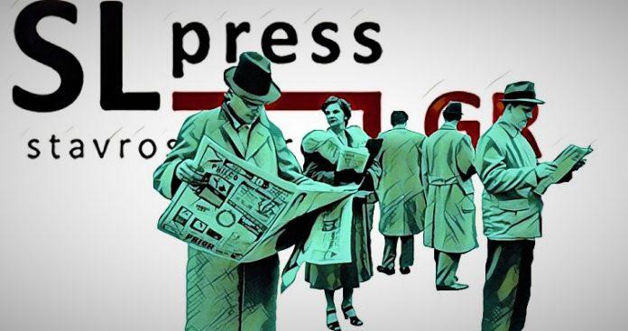 Τρία χρόνια SLpress.gr – Εντυπωσιακός ο απολογισμός, αλλά ο αγώνας επιβίωσης συνεχίζεται, Σταύρος Λυγερός