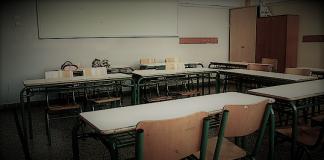Η εγκύκλιος του υπουργείου Παιδείας για την επαναλειτουργία των σχολείων