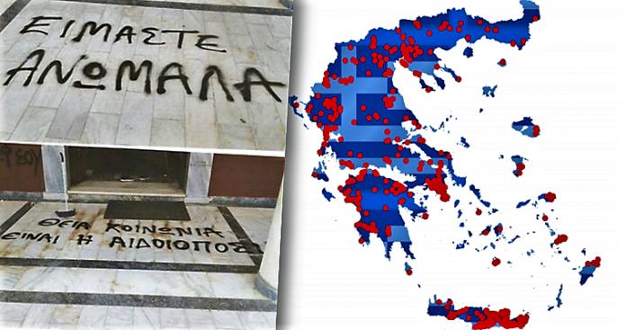 Ελλάδα 2018: Οι ορθόδοξοι ναοί στο στόχαστρο - Μία αποκαλυπτική έκθεση, Αναστάσιος Λαυρέντζος