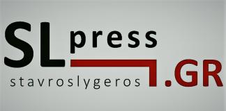 Ένα εκ βαθέων ΕΥΧΑΡΙΣΤΩ σε όσους ενισχύουν το SLpress.gr