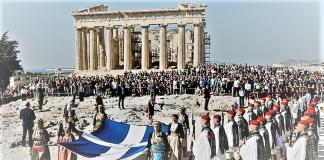)Η πορεία του Έλληνα από τη φιλοτιμία στην ηλιθιότητα, Γιάννης Αλεξάκης