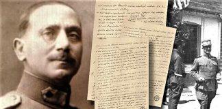 Γιατί τα νησιά δεν απειλούν την Τουρκία – Η θαμμένη έκθεση Μαζαράκη, Βασίλης Κολλάρος