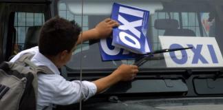 Η ελληνική πολιτική υπερόπλο της Τουρκίας - Η κυριαρχία της αρνησιπατρίας, Αλέξανδρος Ασωνίτης