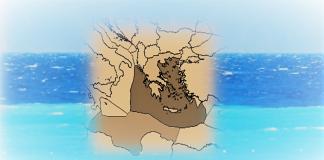 Πλησιάζει η ώρα οριοθέτησης της ΑΟΖ Ελλάδας-Λιβύης, Θεόδωρος Καρυώτης