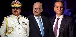 Ο Μητσοτάκης, η Μέρκελ, ο Χαφτάρ και το νομισματικό επιχείρημα, Μάκης Ανδρονόπουλος