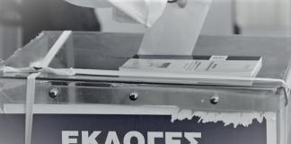 Το ιδεολογικό εκκρεμές και η απλή αναλογική, Μάκης Ανδρονόπουλος