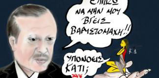 Το μοιρολόι των κατευναστών στην Κύπρο, Κώστας Βενιζέλος