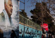Η επόμενη μέρα της εκτέλεσης Σουλεϊμανί - Τα ανοίγματα του Ιράν στις χώρες του Κόλπου, Γιώργος Λυκοκάπης