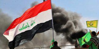Το σαρδάμ του Νετανιάχου, το ιρανικό ουράνιο και το χάος στο Ιράκ, Βαγγέλης Σαρακινός