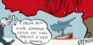 """Οι κατευναστές σε Αθήνα-Λευκωσία """"αγοράζουν"""" ειρήνη και η Τουρκία το εκμεταλλεύεται, Κώστας Βενιζέλος"""