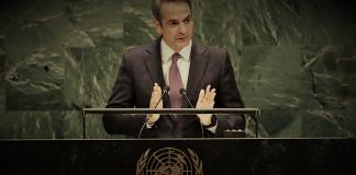 Η Ελλάδα ψάχνει έρεισμα στον ΟΗΕ - Ποια η στάση των 5 μονίμων μελών, Αλέξανδρος Τάρκας
