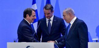 Η συμφωνία για τον EastMed αλλάζει το τοπίο στην Ανατολική Μεσόγειο, Σπύρος Γκουτζάνης