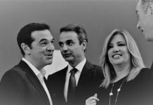 Γιατί η σύγχρονη Ελλάδα δεν παράγει εθνικούς ηγέτες και αντίστοιχες πολιτικές, Γιώργος Κοντογώργης