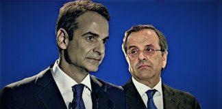 Έξι μήνες κυβέρνηση ΝΔ - Μεταξύ νεοφιλελευθερισμού και ακροδεξιάς, Σπύρος Γκουτζάνης