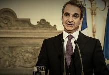 """Η καθολική εκποίηση της Ελλάδας - """"Και για μούντζα ο λαός και για λιβάνι""""... Κώστας Κουτσουρέλης"""