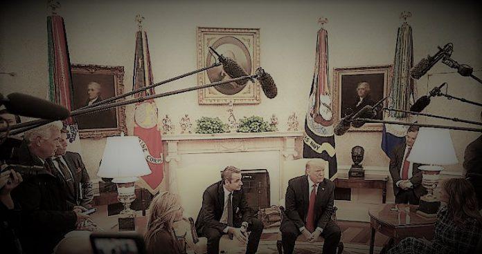 Ο Μητσοτάκης στον Λευκό Οίκο - Τα παχιά λόγια και η πικρή αλήθεια, Σταύρος Λυγερός