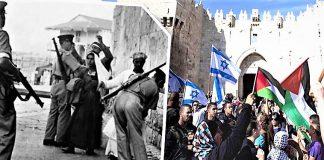 Το εκατονταετές Παλαιστινιακό Ζήτημα - Η ιστορική διαδρομή, Ιωάννης Μπαλτζώης