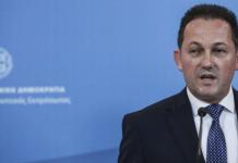 Τελείωσε η σύσκεψη στο Μαξίμου – «Θα φυλάξουμε τα σύνορα μας» δήλωσε ο κυβερνητικός εκπρόσωπος
