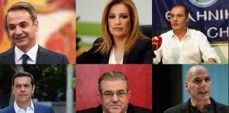 Οι πολιτικοί αρχηγοί, τα βουνά και η έλλειψη εθνικής συνεννόησης, Βαγγέλης Σαρακινός