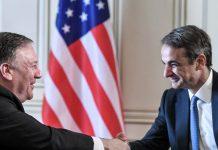 Οι απειλές Ερντογάν ανησυχούν τις ΗΠΑ - Οι κινήσεις Πομπέο, Μιχάλης Ιγνατίου