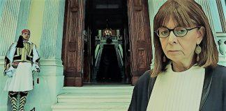 Γιατί η Σακελλαροπούλου θα εκλεγεί πανηγυρικά - Κάτι μας είχε πει γι' αυτό ο Πουλαντζάς, Βασίλης Ασημακόπουλος