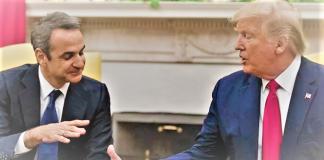 """""""Πετυχημένο"""" βλέπει το ταξίδι Μητσοτάκη ο Αμερικανός πρέσβης"""