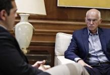 Η ελληνική πολιτική το υπερόπλο της Τουρκίας - Η μοιραία δεκαετία 2010, Αλέξανδρος Ασωνίτης
