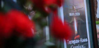 Τέλος στο θρίλερ της κατάρριψης – Σε νέες περιπέτειες το Ιράν, Βαγγέλης Σαρακινός